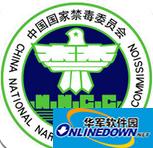 中国禁毒网nncc6...