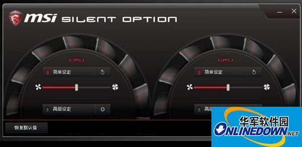 Silent Option