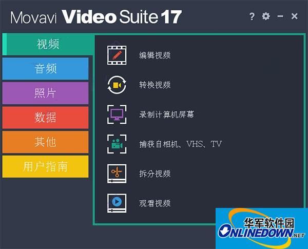 Movavi Video Suite(视频制作编辑剪辑)