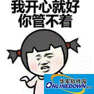 装逼世界【隐藏英雄密码】 8.1