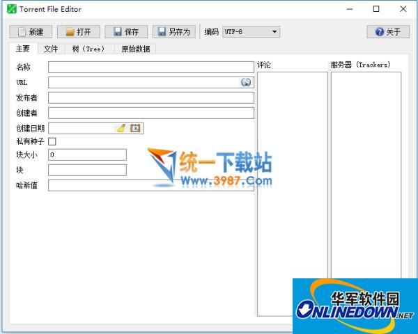 Torrent File Ed...