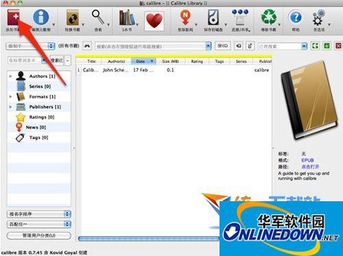 Calibre中文版(电子书管理器)
