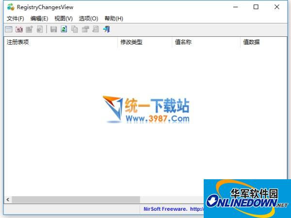 RegistryChangesView(查看注册表变化)