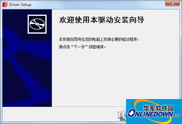 硕方LP6400标签打印机驱动