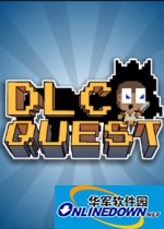 DLC Quest 官方版