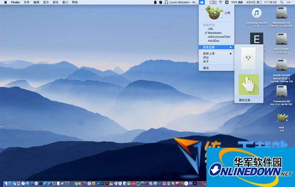 CloudPic Mac版