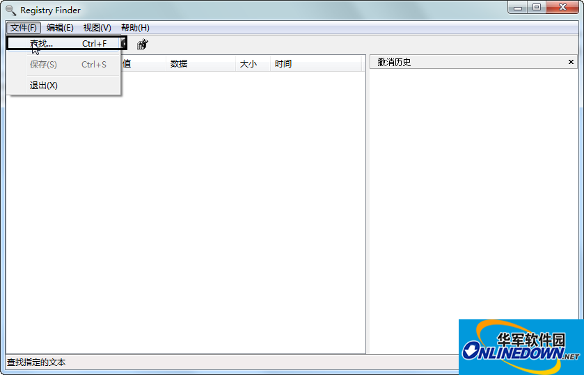 Registry Finder注册表搜索器