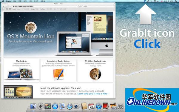 GrabIt for mac