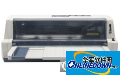 富士通DPK600打印机驱动