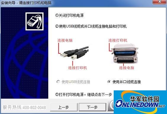 富士通dpk8310tax打印机驱动
