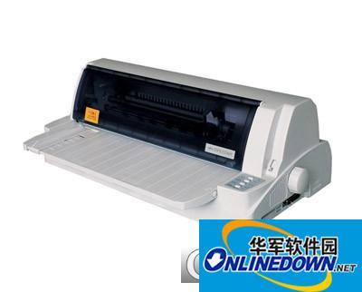富士通dpk5236h打印机驱动