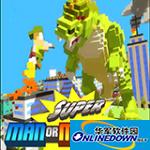 Super Man Or Monster三项修改器 peizhaochen版