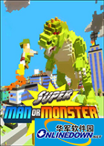 Super Man Or Monster 简体中文硬盘版