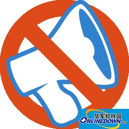 O&O ShutUp10汉化版 1.6.1394.1 中文版