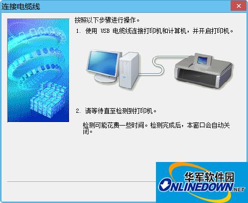佳能mp250打印机驱动