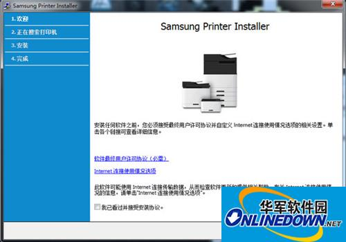 三星620nd打印机驱动