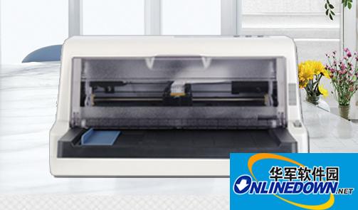 沧田dt818k打印机驱动