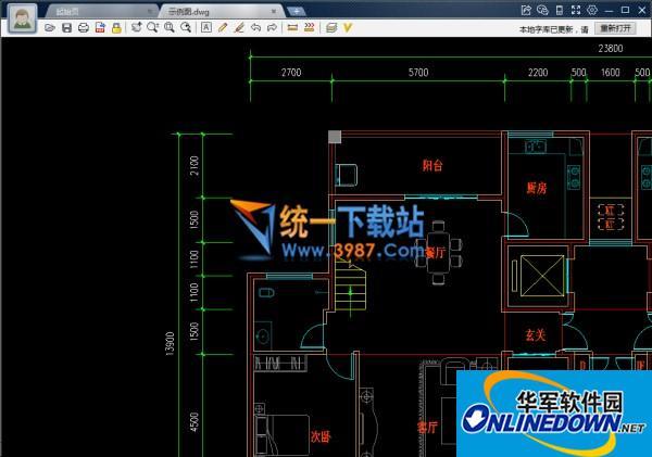 CAD迷你看图(dwg文件浏览器)
