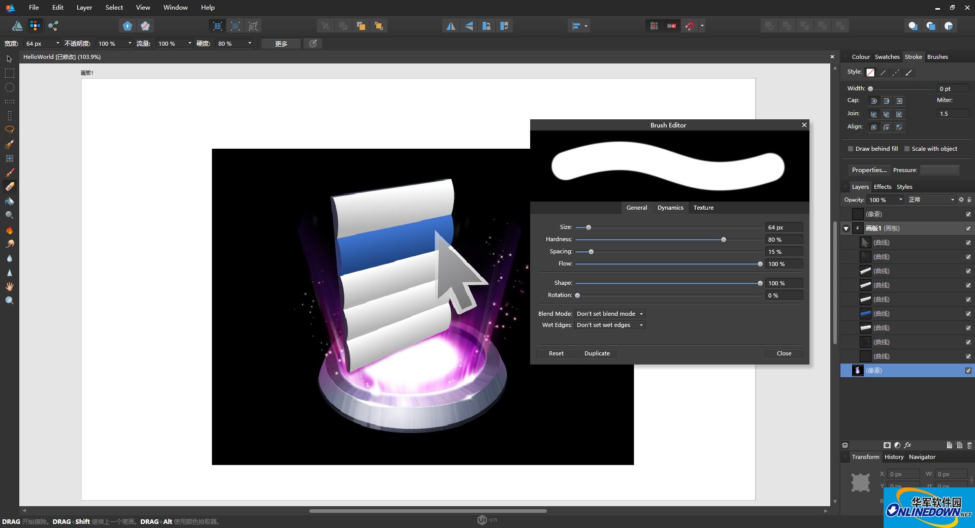 Affinity Designer windows版