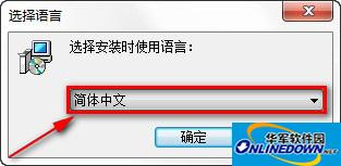 pdf to x(pdf万能转换器)