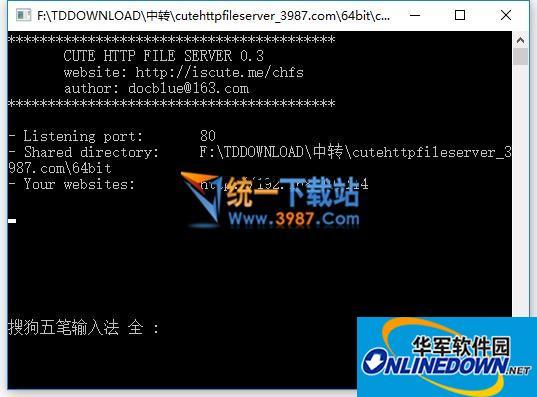 Cute Http File Server(文件夹变成网页)  v0.3 绿色版