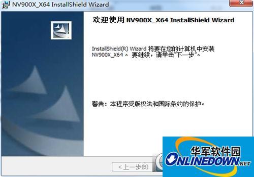 美萍会员销售管理系统2012