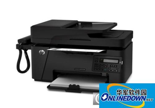 惠普m128fp打印机驱动程序
