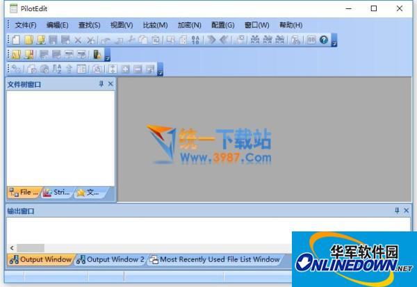 文件编辑器(PilotEdit Lite)  v11.2.0 中文免费版