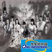 天龙八部终极属性版4.0.8 PC版