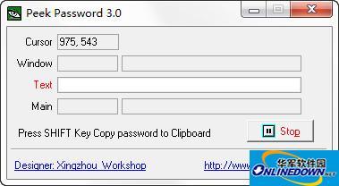 星号密码查看器peekPassword