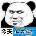 JJBOOM绝地辅助【主播同款】 v9 破解版