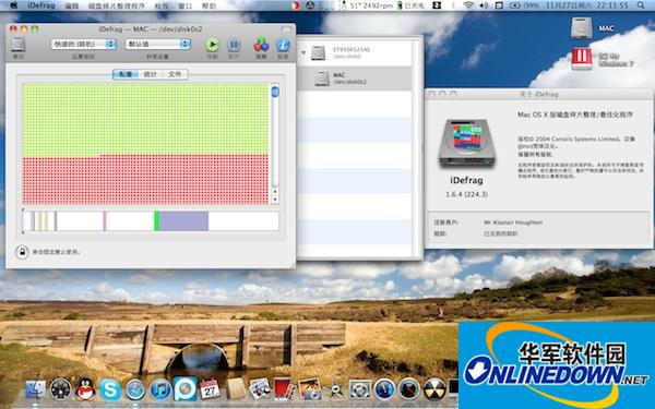 Idefrag Mac版