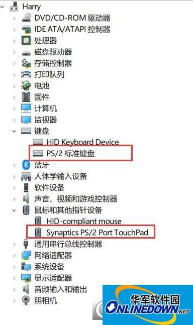 禁用笔记本自带键盘批处理版
