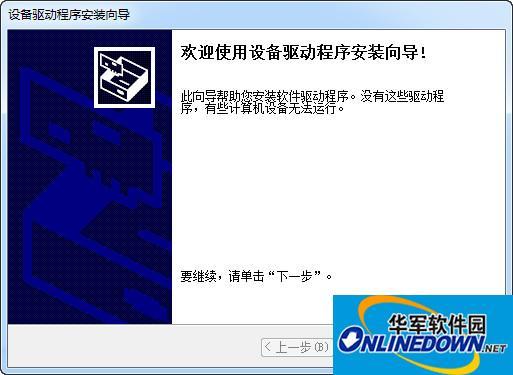 OKI 270F打印机驱动
