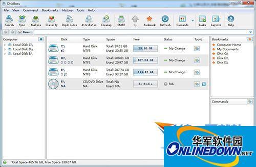 DiskBoss Ultimate(磁盘空间文件管理软件)  v8.7.14 安装