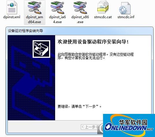 STM 32虚拟串口驱动