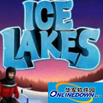 冰湖钓鱼(Ice.Lakes)修改器+5 v1.8.5