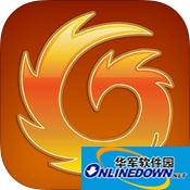 凤凰山庄游戏大厅 2.0 官方版