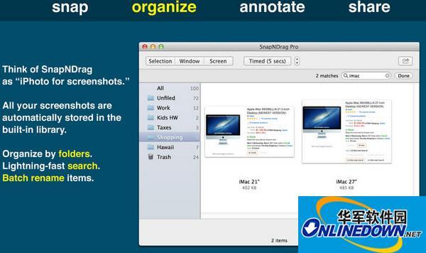 SnapNDrag Pro for mac