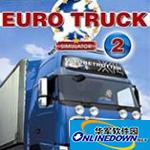 欧洲卡车模拟2车头插件配件DLC