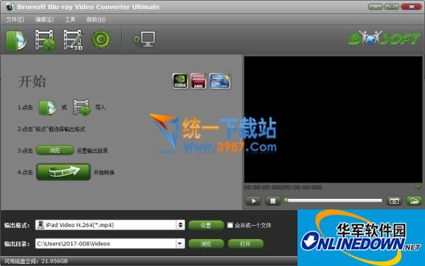 Brorsoft Blu-ray Video Converter 中文去水印版