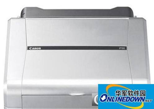 佳能ip100打印机驱动