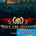 亿万僵尸游侠老兵变态强化mod 0.3.22.5 最新版