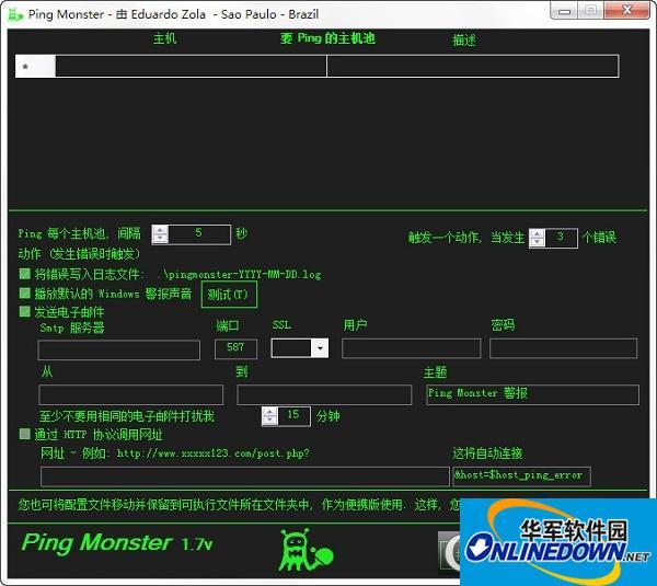 Ping Monster(Ping监控软件)
