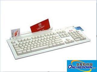 国光集成键盘驱动