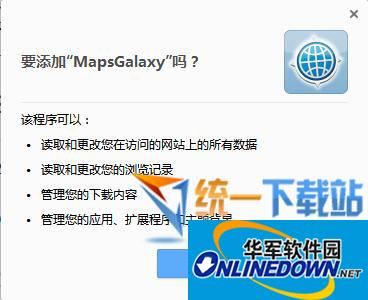 MapsGalaxy Chrome插件