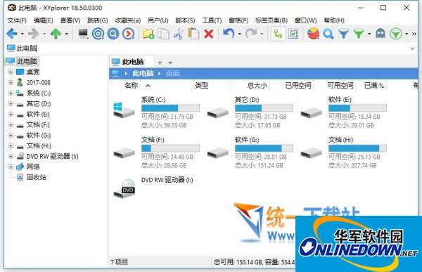 XYplorer(多标签文件管理器)  v18.60 中文版(32位/64位)