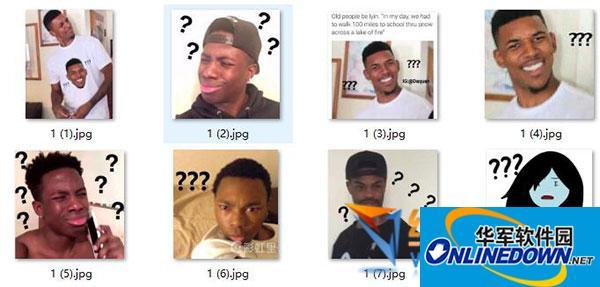 黑人问号脸表情包