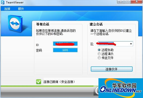 TeamViewer Enterprise Edition Portable