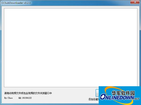 字幕下载器(CCSubDownloader)